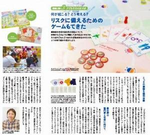 sc_news150407